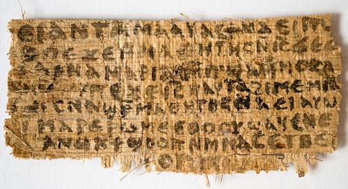 Fragmento del Evangelio de la Esposa de Jesús