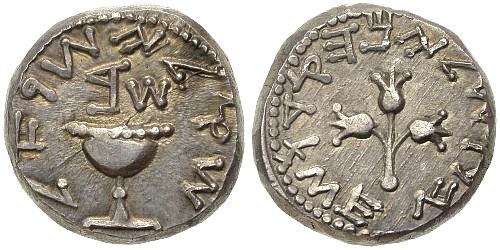 Un shékel de plata representando el cáliz de Kiddush