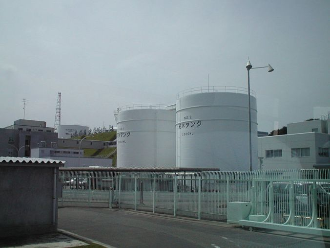 Planta nuclear de Fukushima Daichi, Japón.
