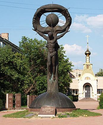 Monumento dedicado a los liquidadores de Chernobyl
