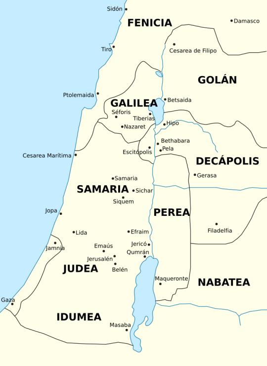 Palestina del primer siglo