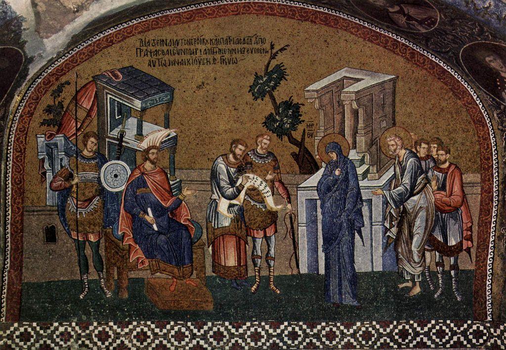 Mosaico de María y José registrándose en el censo ante Quirinio.