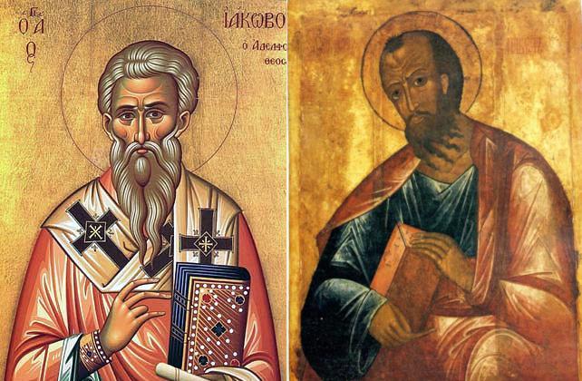 Santiago (Jacobo) el Justo y Pablo de Tarso