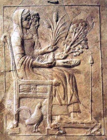 Hades y Perséfone