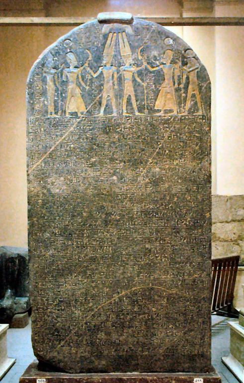 Estela de Merneptah en Egipto