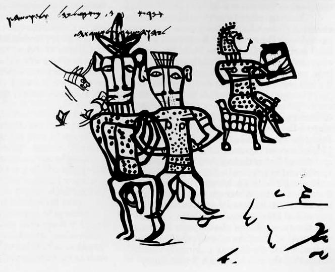 Inscripción sobre Yahveh y 'Ašerâh