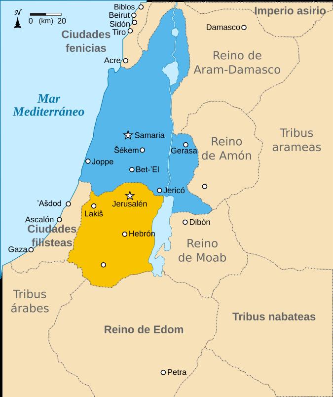 Reino de Israel y el Reino de Judá