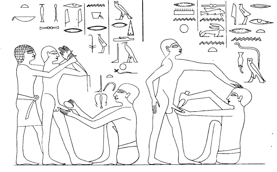 Circuncisión egipcia