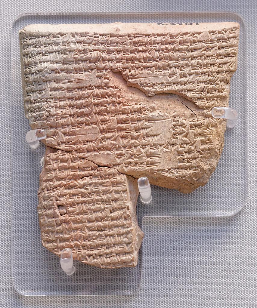 Tableta sobre el nacimiento de Sargón