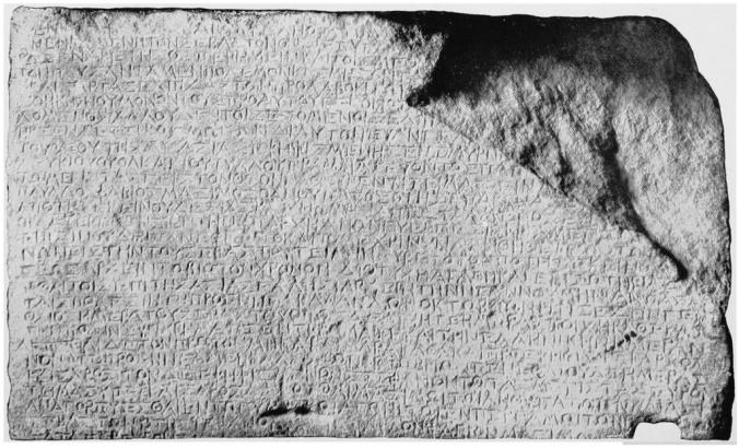 La inscripción del calendario de Priene