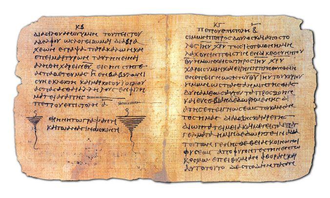 Papiro Bodmer VIII